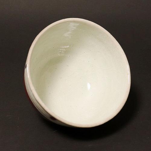 信楽焼 赤福飯碗 w311-07
