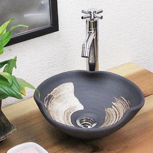 黒ハケメ花型手洗い鉢【ミニサイズ】信楽焼き手洗器!陶器の手水鉢[tr-1153]
