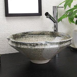 花型手洗い鉢【小型サイズ】信楽焼き手洗器!陶器の手水鉢[tr-2129]