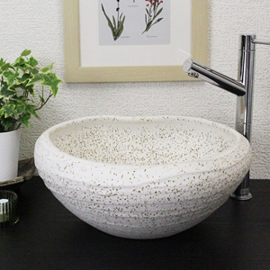 白斑点たわみ手洗い鉢【小型サイズ】信楽焼き手洗器!陶器の手水鉢[tr-2207]