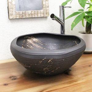 黒マットハケメたわみ手洗い鉢【小型サイズ】信楽焼き手洗器!陶器の手水鉢[tr-2198]