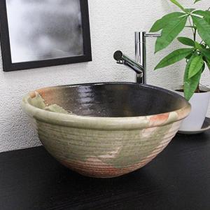 手捻り曲げ変形手洗い鉢【中型サイズ】信楽焼き手洗器!陶器の手水鉢[tr-3101]