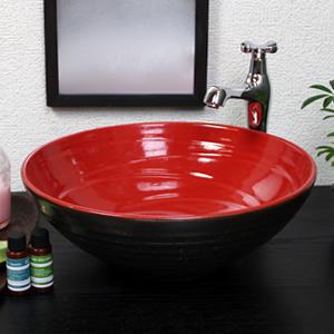 レッドブラック手洗い鉢【中型サイズ】信楽焼き手洗器!陶器の手水鉢[tr-3229]