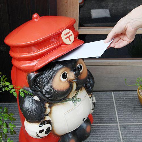 ポスト 信楽焼きインテリア 陶製郵便たぬきポスト 【文字入れ出来ます】[po-0024]