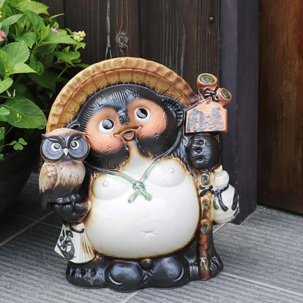 信楽焼きたぬき 11号ふくろう持ち開運狸 陶器タヌキ[ta-0119]