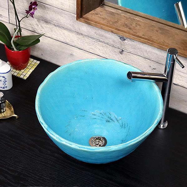 トルコブルー 深型 手洗い鉢【小型サイズ】 信楽焼き手洗器 陶器の手水鉢 陶器 丸型 青色 [tr-2261]