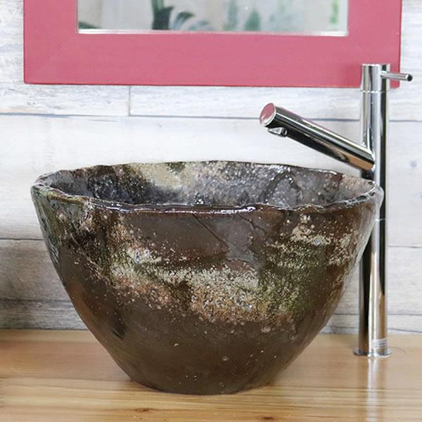 火色窯肌 深型 手洗い鉢【小型サイズ】 信楽焼き手洗器 陶器の手水鉢 陶器 丸型 [tr-2262]