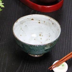 信楽焼 松葉・桃花夫婦飯碗 w310-03_04