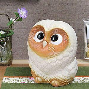 信楽焼きふくろう ラブふくろう(白色) 陶器フクロウ置物[fu-0104]