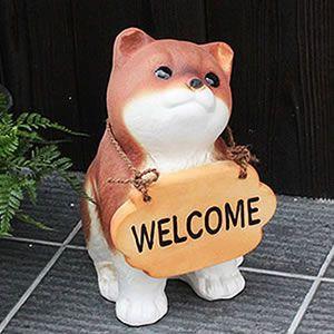 表札犬 信楽焼きイヌ置物 ◆文字入れ出来ます。◆[ok-0047]