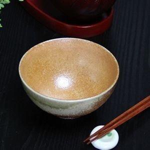 信楽焼 古信楽(大・小)夫婦飯碗 w310-09_10