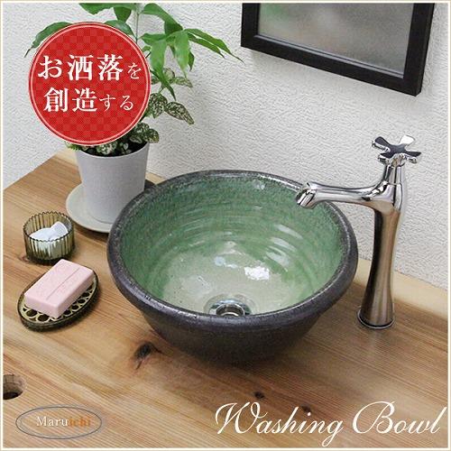 緑ガラス手洗い鉢【小型サイズ】信楽焼き手洗器!陶器の手水鉢[tr-2128]
