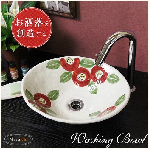 椿絵小判型手洗い鉢【小型サイズ】信楽焼き手洗器!陶器の手水鉢[tr-2219]