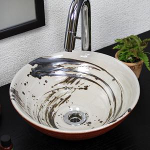 鉄ハケメ暁手洗い鉢【小型サイズ】信楽焼き手洗器!陶器の手水鉢[tr-2145]