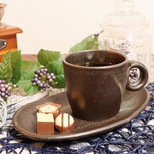 信楽焼 紫煙コーヒー碗皿 珈琲カップ コーヒーカップ