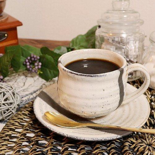 信楽焼 潮騒ライン(ブラック) コーヒー碗皿 珈琲カップ コーヒーカップ