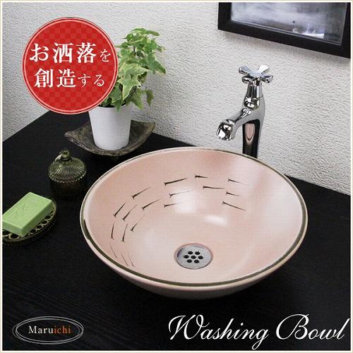 メダカ絵手洗い鉢【小型サイズ】信楽焼き手洗器!陶器の手水鉢[tr-2109]