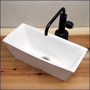 白マット長角型手洗い鉢【小型サイズ】信楽焼き手洗器!陶器の手水鉢[tr-2151]