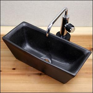 黒マット長角型手洗い鉢【小型サイズ】信楽焼き手洗器!陶器の手水鉢[tr-2152]