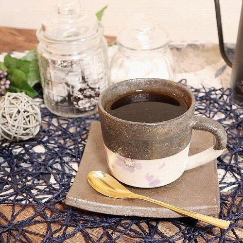 信楽焼 紫桜 コーヒー碗皿 珈琲カップ コーヒーカップ