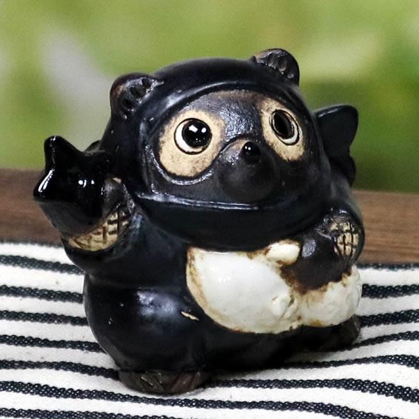 信楽焼きたぬき 手裏剣忍者たぬき(小) ニンジャ狸 陶器タヌキ [ta-0325]