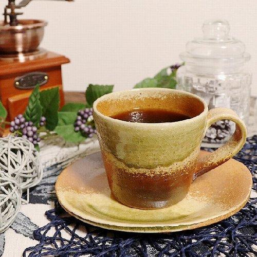 信楽焼 古信楽 コーヒー碗皿 珈琲カップ コーヒーカップ