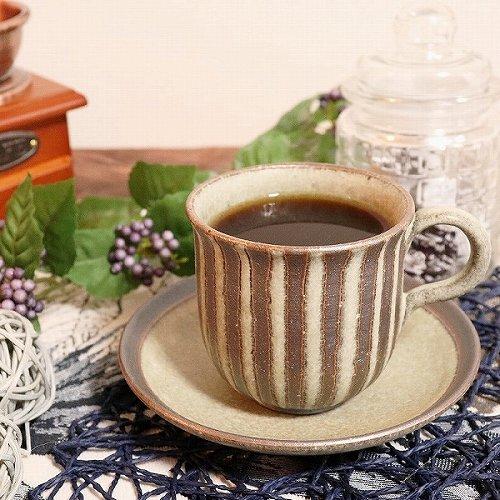 信楽焼 萌黄ストライプ コーヒー碗皿 珈琲カップ コーヒーカップ