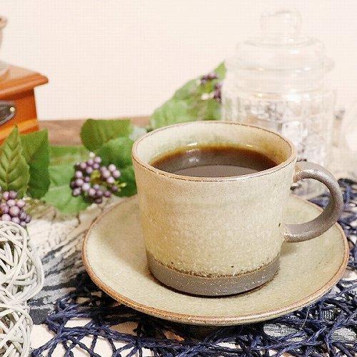 信楽焼 萌黄 コーヒー碗皿 珈琲カップ コーヒーカップ