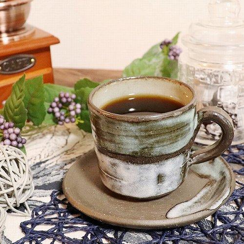 信楽焼 夕暮れ コーヒー碗皿 珈琲カップ コーヒーカップ