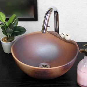 仲良しペアふくろう(丸)手洗い鉢【小型サイズ】信楽焼き手洗器!陶器の手水鉢[tr-2247]