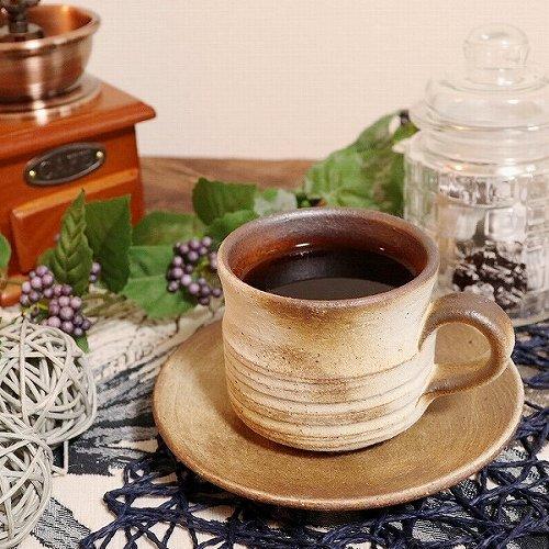 信楽焼 白雪 コーヒー碗皿 珈琲カップ コーヒーカップ