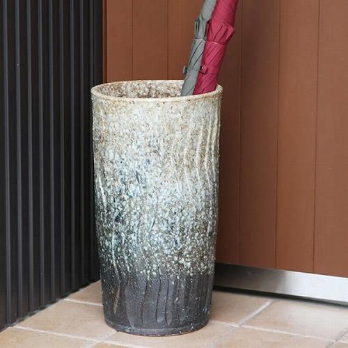 信楽焼きかさたて 窯肌波彫り傘立て 陶器かさたて [kt-0121]