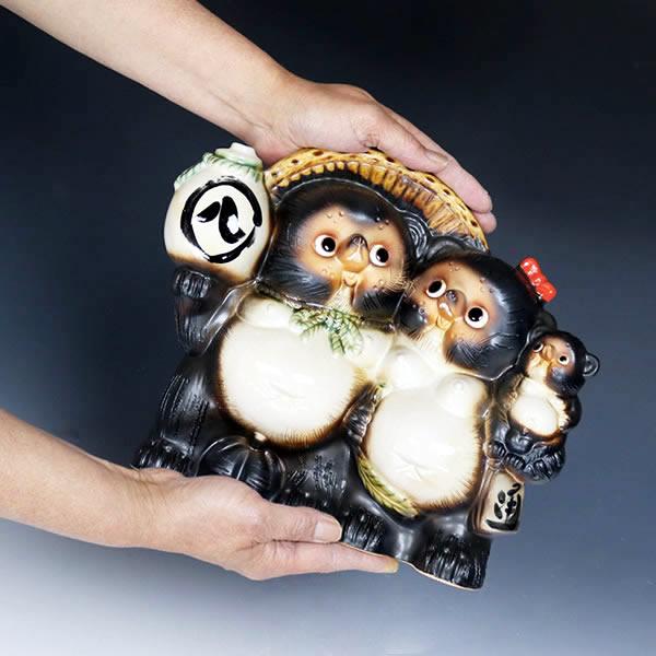 信楽焼きたぬき ファミリー狸 陶器タヌキ 狸 しがらき タヌキ [ta-0329]