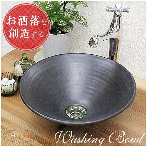 黒マットソリ型手洗い鉢【小型サイズ】信楽焼き手洗器!陶器の手水鉢[tr-2111]
