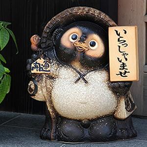 信楽焼きたぬき 13号古信楽風表札狸 陶器タヌキ[ta-0253]