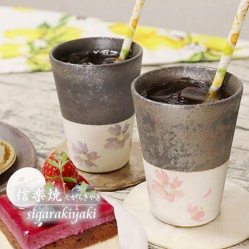 紫桜・桃桜(大) ペアフリーカップ