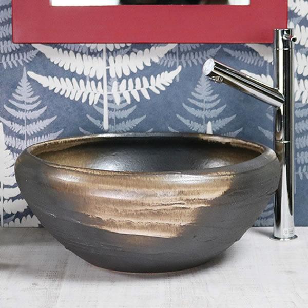 茶ぼかし 手洗い鉢【小型サイズ】 信楽焼き手洗器 陶器の手水鉢 陶器 たわみ型 [tr-2278]