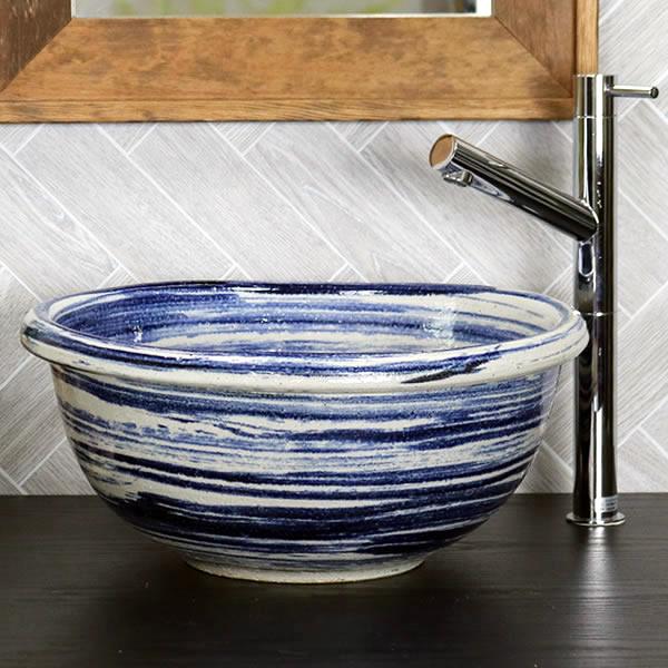 青はけ目 手洗い鉢 信楽焼き手洗器 陶器の手水鉢 陶器 丸型 据置き、埋込み兼用タイプ [tr-2268]