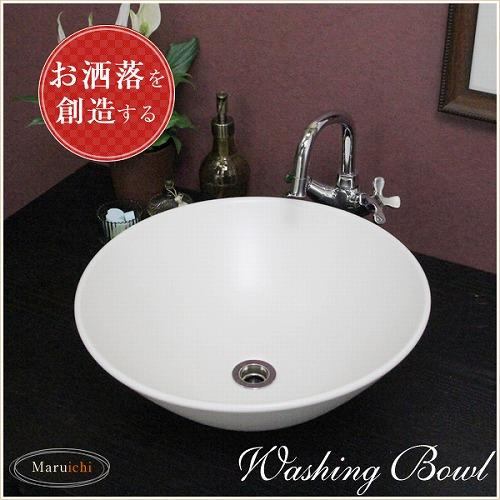 白マットソリ型手洗い鉢【中型サイズ】信楽焼き手洗器!陶器の手水鉢[tr-3077]