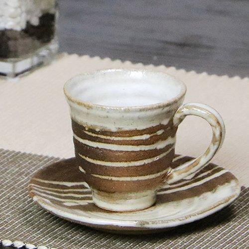 信楽焼 シフォン コーヒーカップ