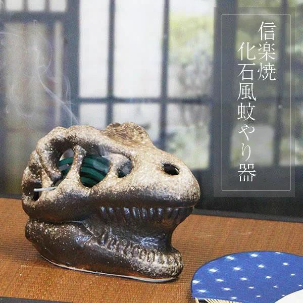 化石風T-REX
