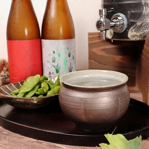 信楽焼 銅彩 焼酎カップ