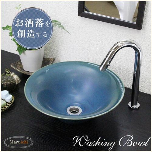 織部ソリ型手洗い鉢【小型サイズ】信楽焼き手洗器!陶器の手水鉢[tr-2031]