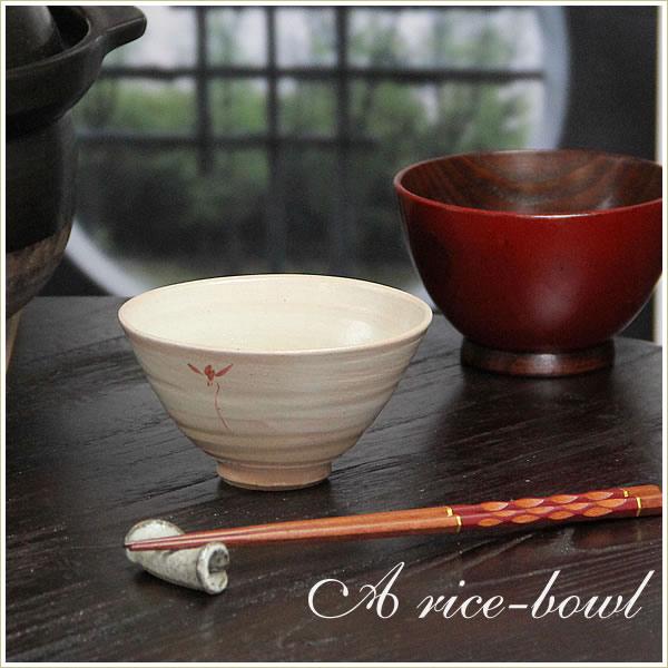 信楽焼き飯碗!花紋(赤)めし碗!土のぬくもりあるご飯茶わんです。[w909-04]