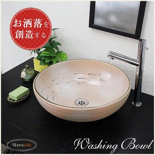 めだか手洗い鉢【中型サイズ】信楽焼き手洗器!陶器の手水鉢[tr-3080]