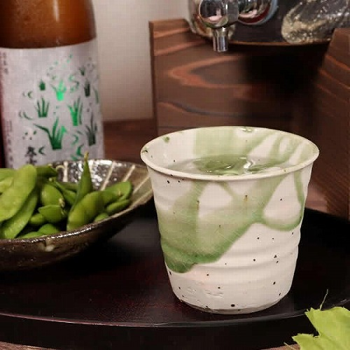信楽焼 緑光 焼酎カップ