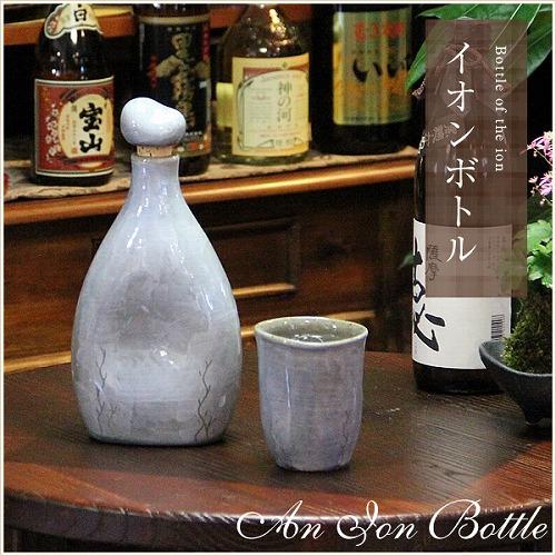 マイナスイオンボトル 信楽焼イオンのしずく(水色)[ss-0073]