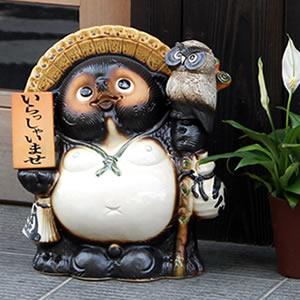 信楽焼きたぬき 11号ふくろう持ち表札狸 陶器タヌキ[ta-0235]