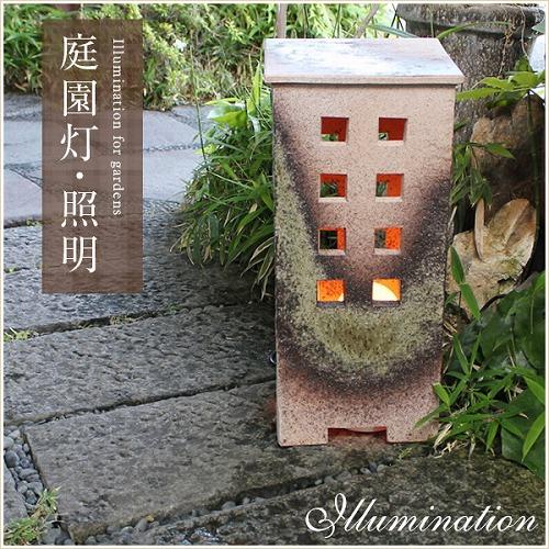 信楽焼きあかり あけぼの(大)庭園灯 あんどん 陶器灯り[ak-0071]