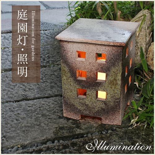 信楽焼きあかり あけぼの(小)庭園灯 あんどん 陶器灯り[ak-0074]